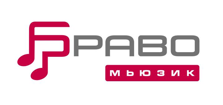 Логотип Браво-Мьюзик